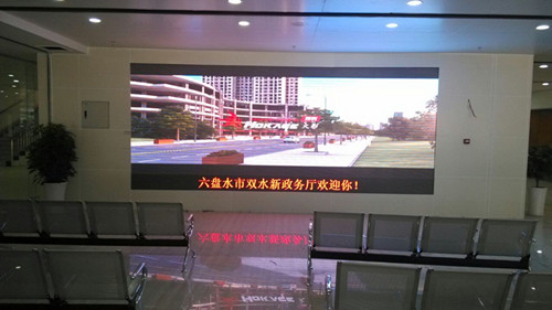 众鑫伟业双水项目LED显示屏案例