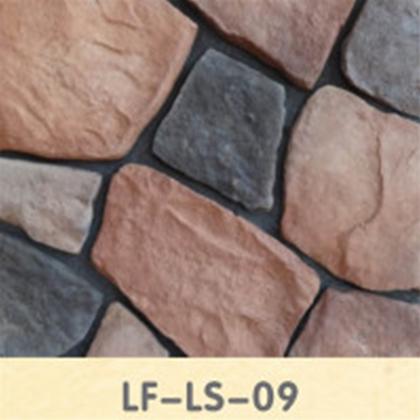散石LF-LS-09