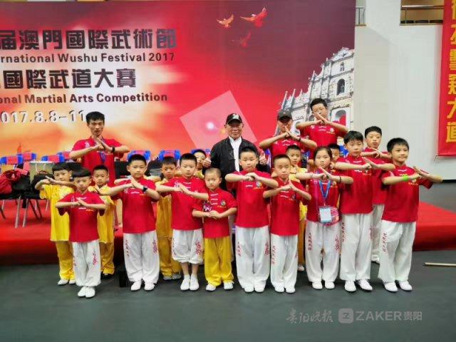 2017年第六届澳门国际武术节暨澳门国际武道大赛