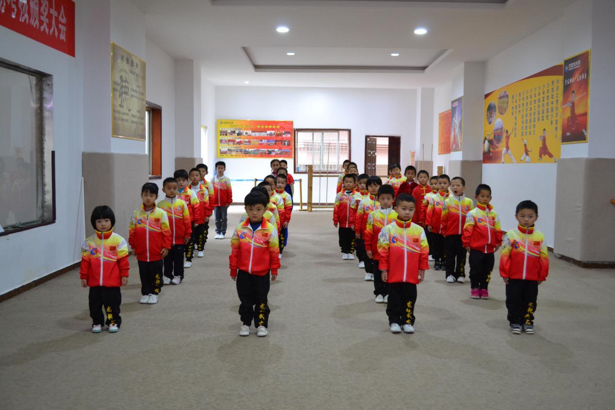 武术课堂2