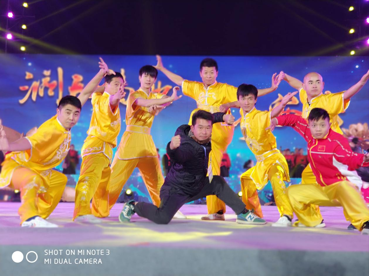 安龙县第三届旅游开发大会武术节目《武魂》总指导