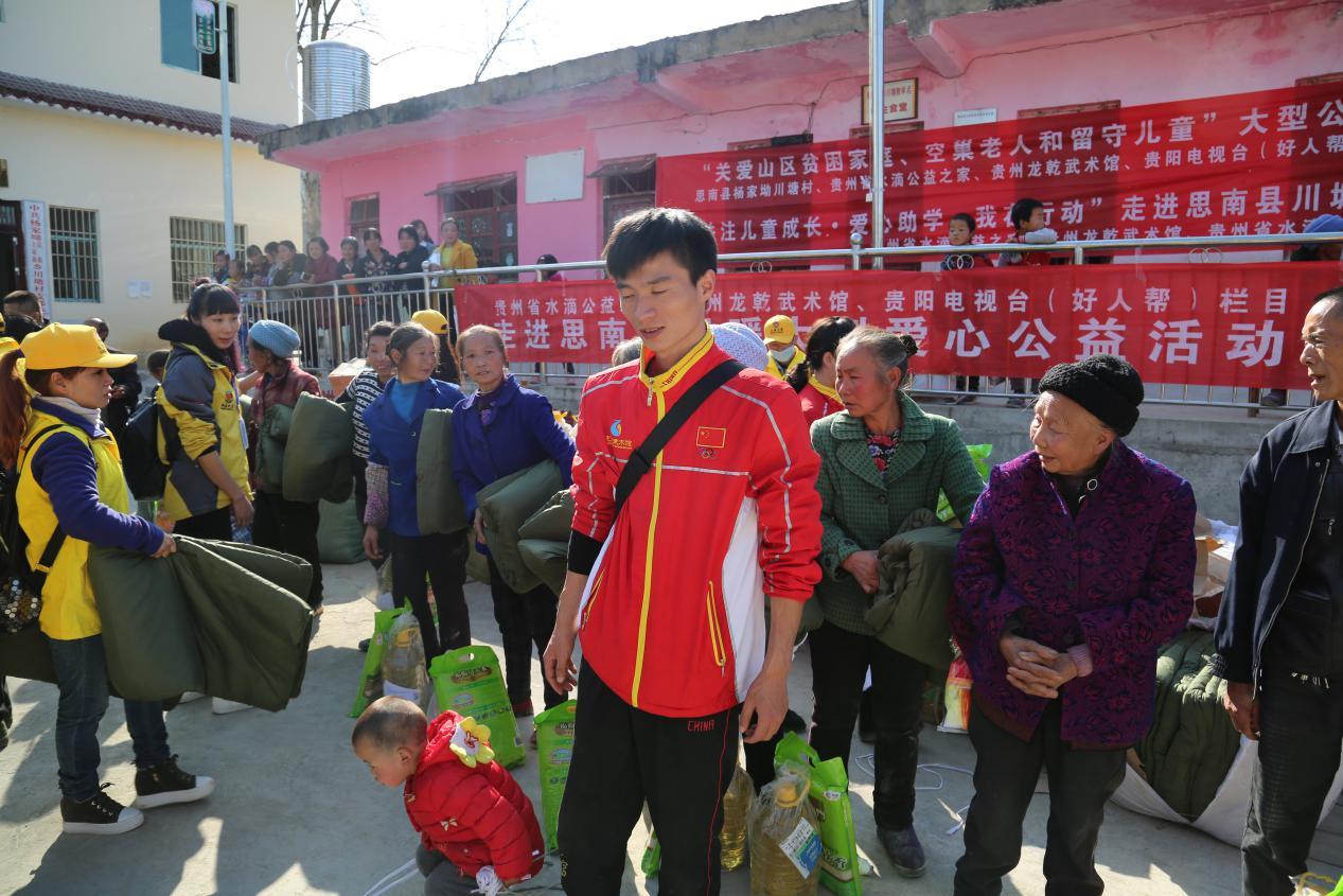 社会公益——龙乾武术培训学校为爱传递