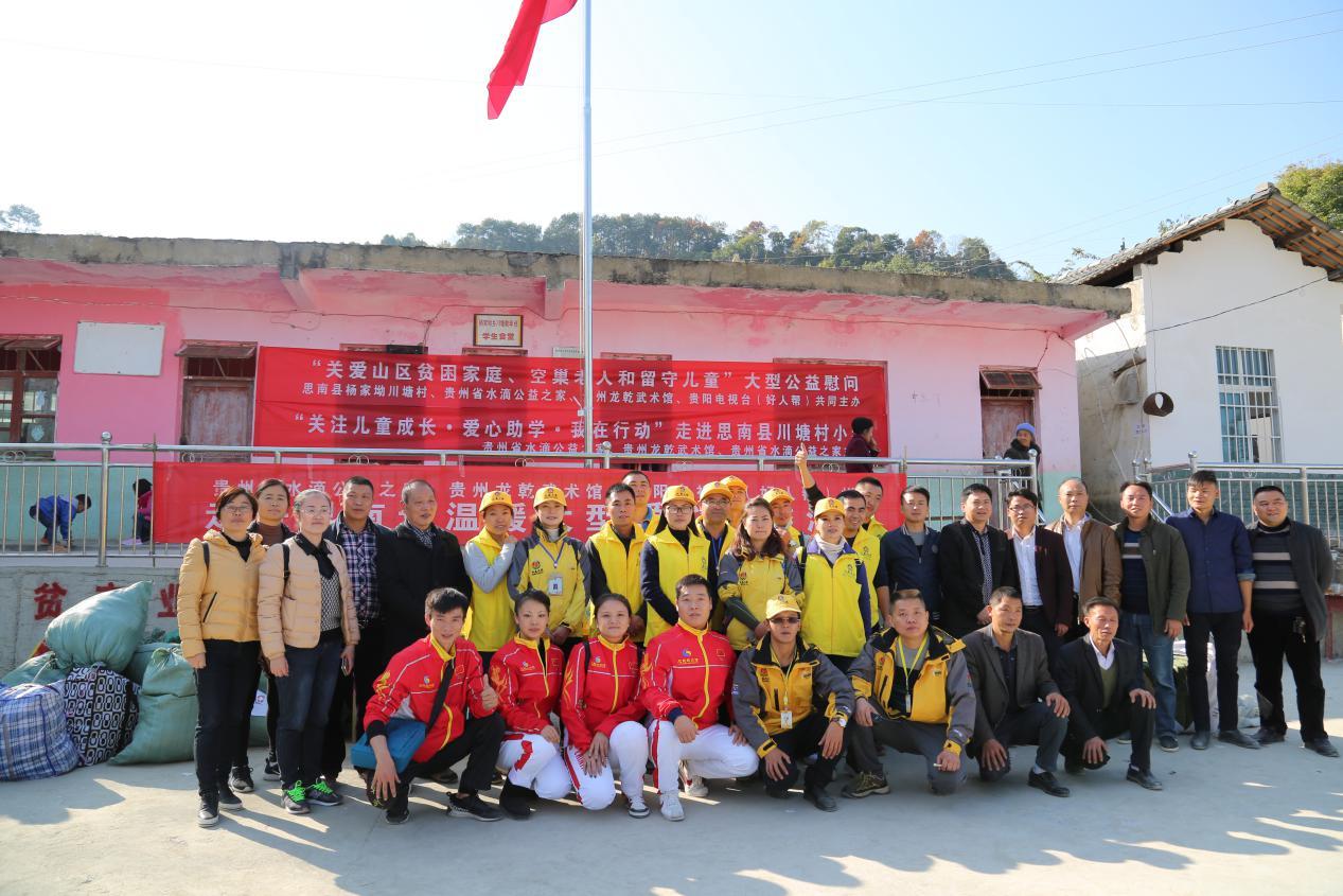 龙乾武术培训学校组织大型公益活动