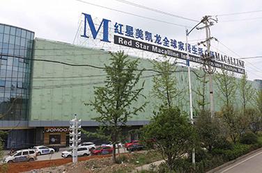 贵州硅酸钙彩瓷板厂家案例