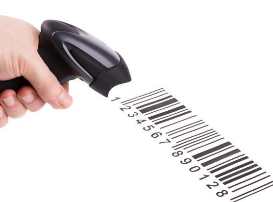 贵阳商品条形码