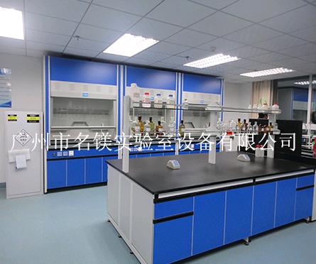 广州钢木实验台