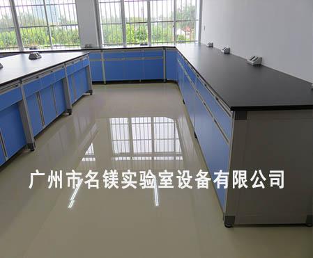 铝木实验室中央台