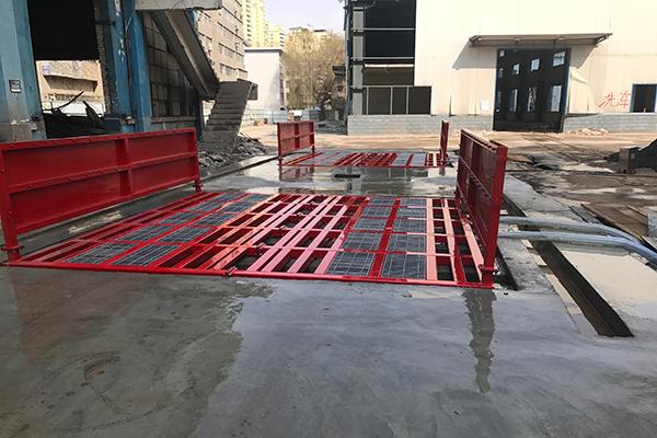 洗轮机案例——中建三局六盘水钟山区危房重建项目