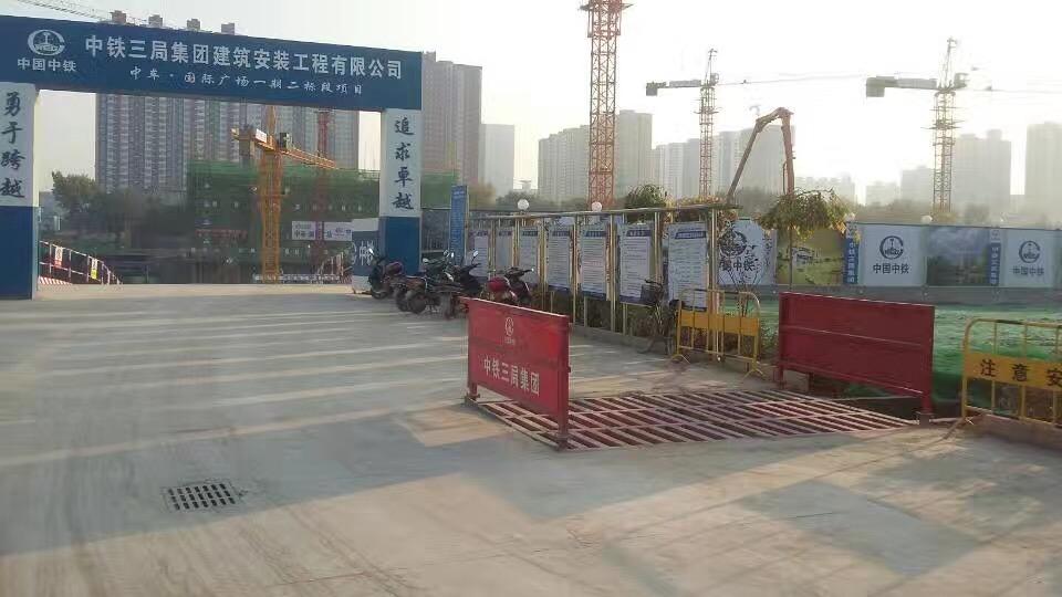 洗轮机案例——中铁三局太原中车国际广场项目