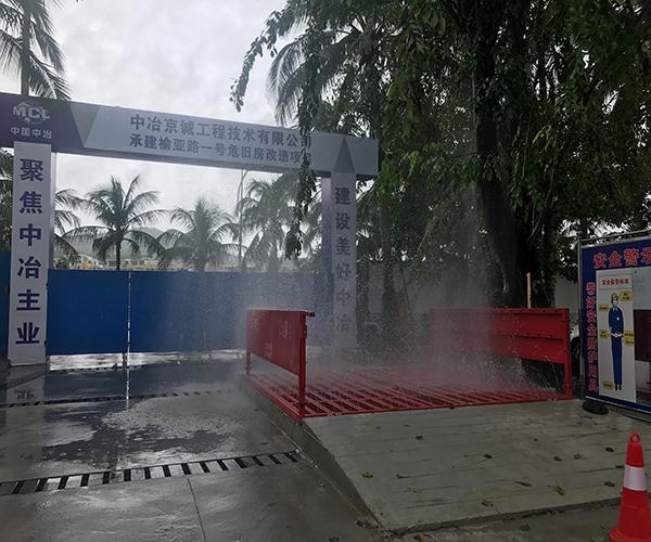 洗轮机案例——中冶京城三亚榆亚路危房改造项目