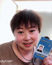 张婉茹 化妆师
