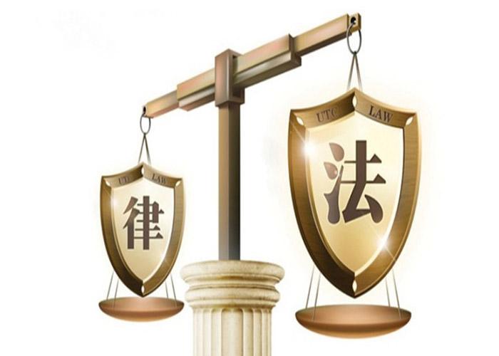 贵阳律师事务所服务
