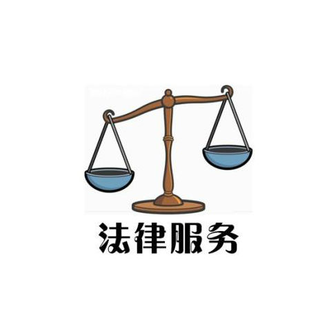 贵阳律师事务所咨询