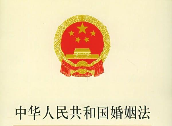 贵州律师事务所免费咨询