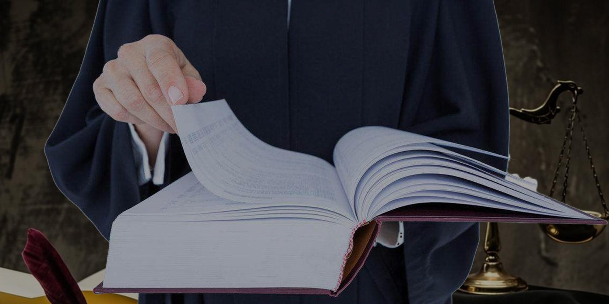 <p>谦明律师</p><p>守德·求实·敬业·创新</p>
