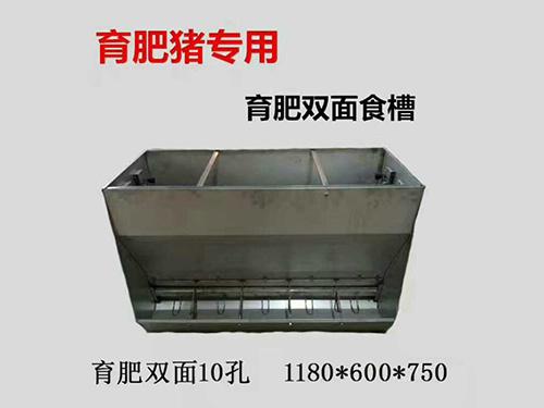 育肥猪用不锈钢双面料槽