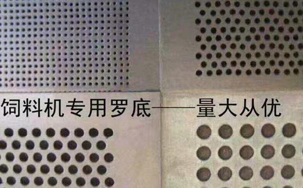 贵州漏粪板