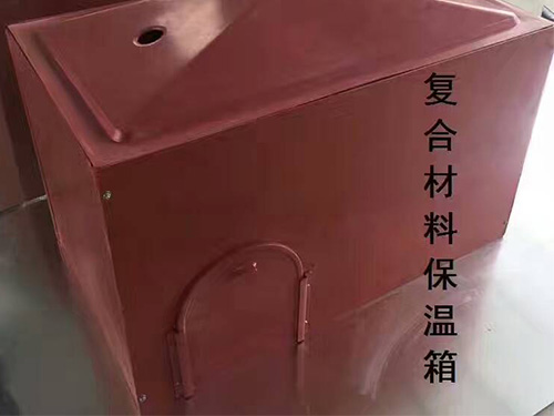 贵州复合保温箱