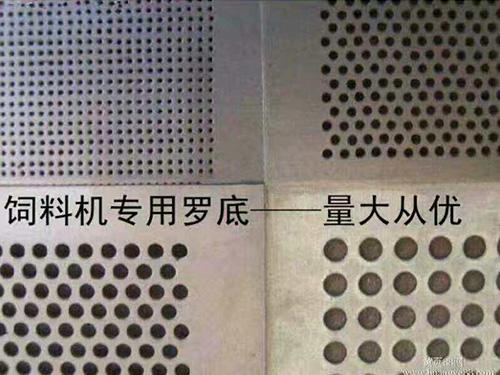 贵州养殖设备筛片