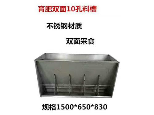 保育不锈钢料槽厂家