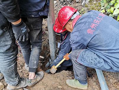 鱼洞峡水库工程案例