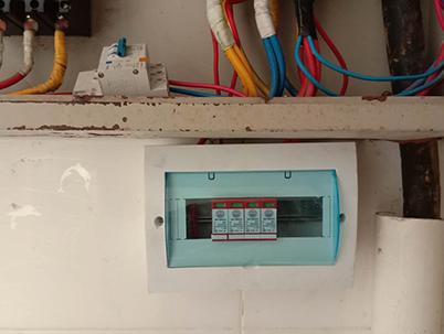 六盘水市电涌保护器安装工程