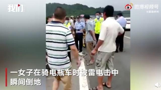 雨天公路骑车,遭遇雷击身亡,浙江48岁女子不幸成为全球1/13500
