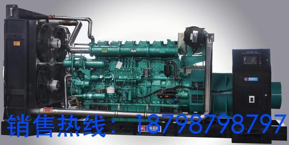 貴陽發電機組維修