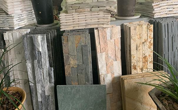 文化石绿板300*300