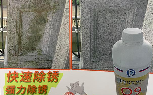 Q9超级除锈剂