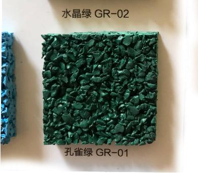 贵州EPDM颗粒生产厂家