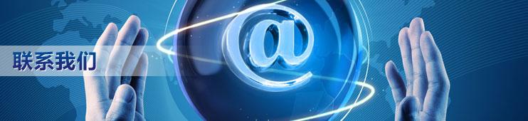 万博体育ios下载安装安防manbetx客户端下载地址设备