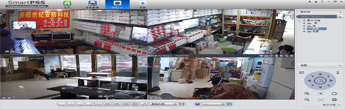 万博体育ios下载安装manbetx客户端下载地址摄像头
