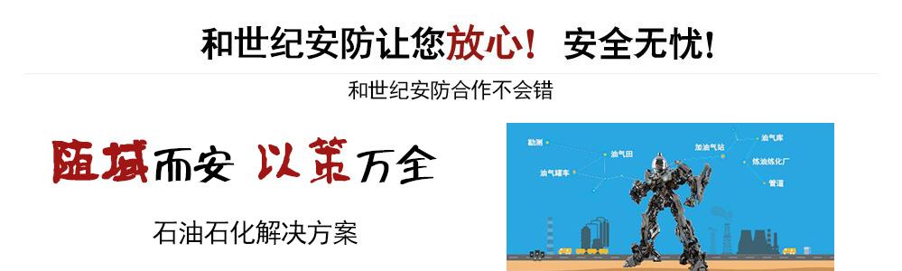 贵州manbetx客户端下载地址