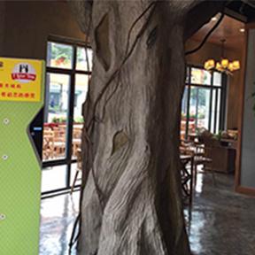 室内仿真水泥树