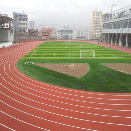 貴州塑膠跑道廠家