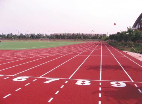 複合型塑膠跑道