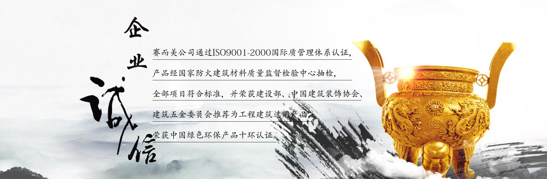 manbetx官网下载铝bet体育万博万博manbetx手机登录