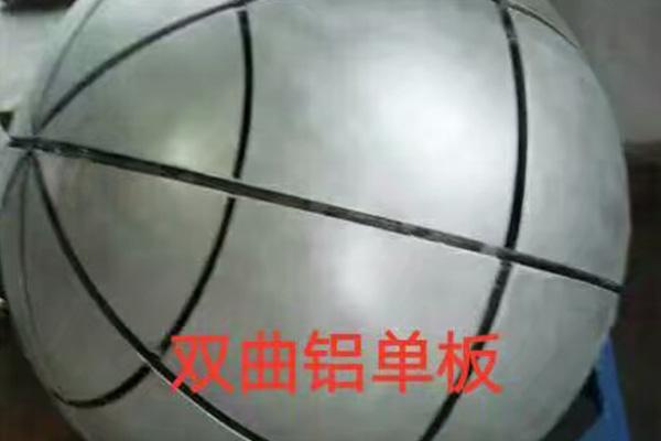 双曲弧形铝bet体育万博