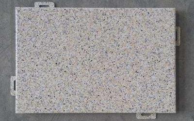仿石材铝雷竞技App最新版规格