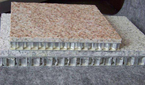 貴陽仿石材蜂窩鋁單板