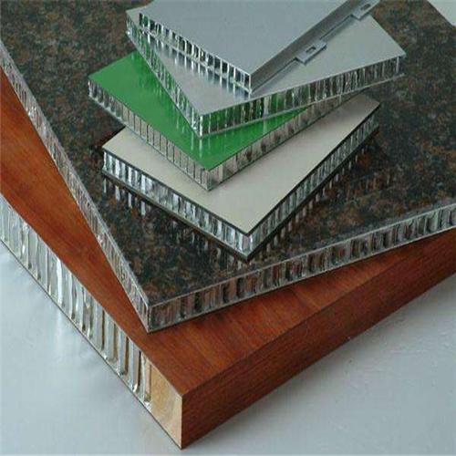蜂窩鋁單板定制