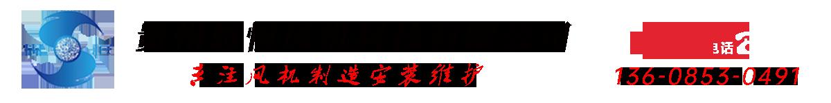 貴州仙人掌app下载免费風機科技有限公司