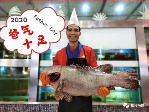 贵阳海鲜店