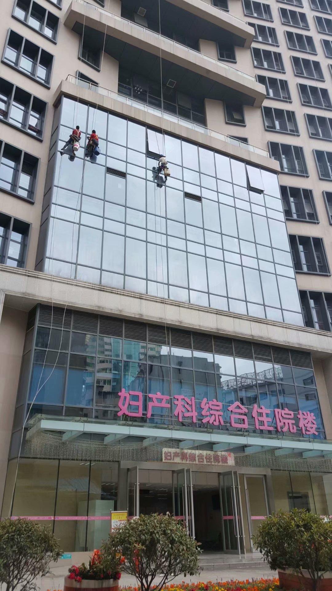 贵阳妇幼保健院国际pt