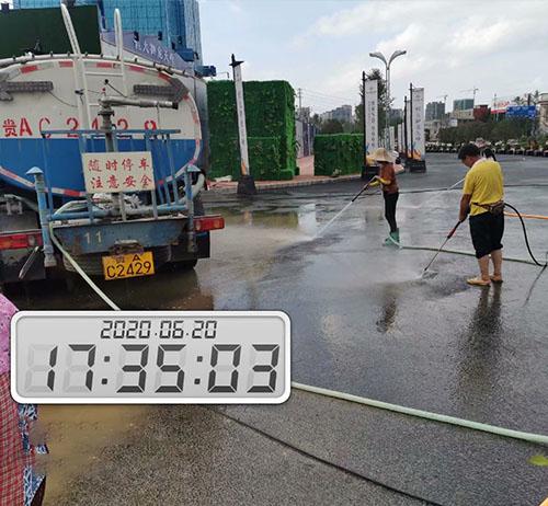 贵州公路开荒保洁