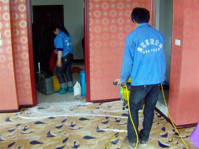 贵阳地毯清洗企业