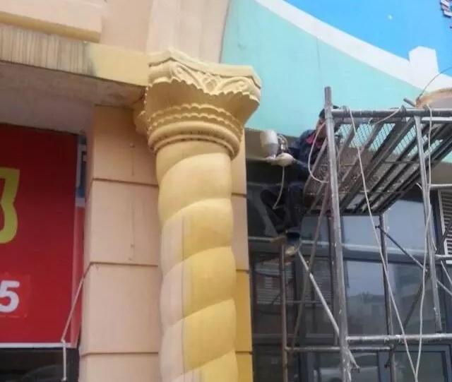 贵阳外墙真石喷漆