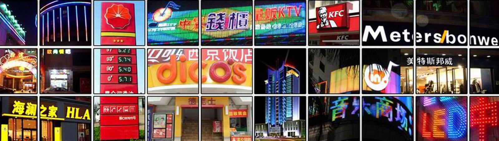 贵州广告策划公司
