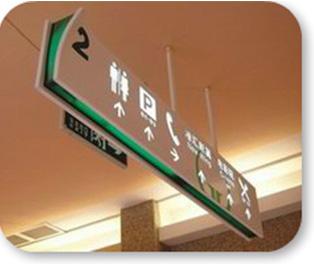 贵州标识标牌厂家